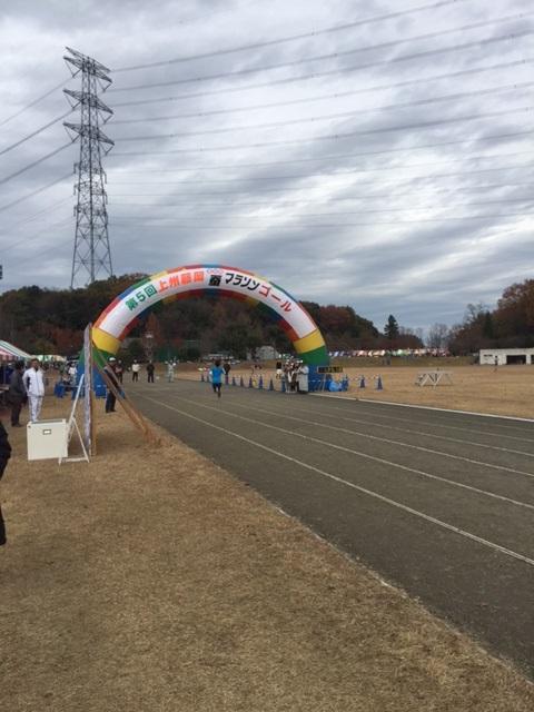 藤岡マラソン1.jpg