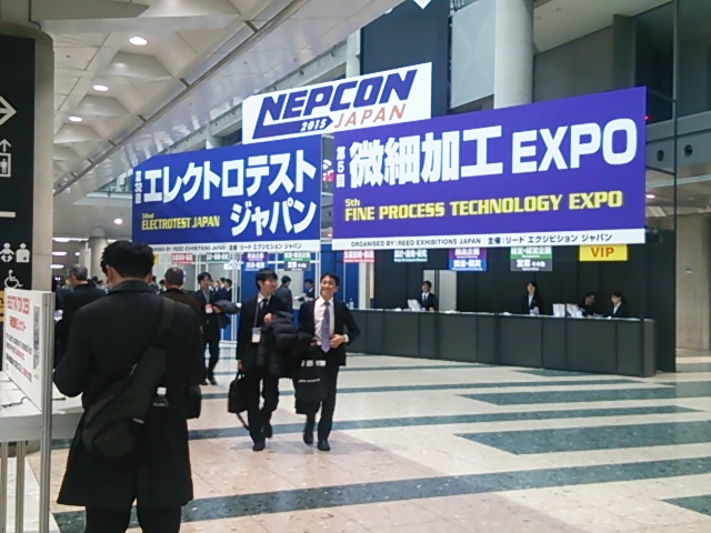 NEPCON2015.JPG