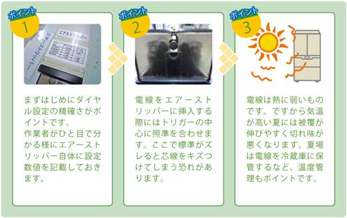 point_05.jpg