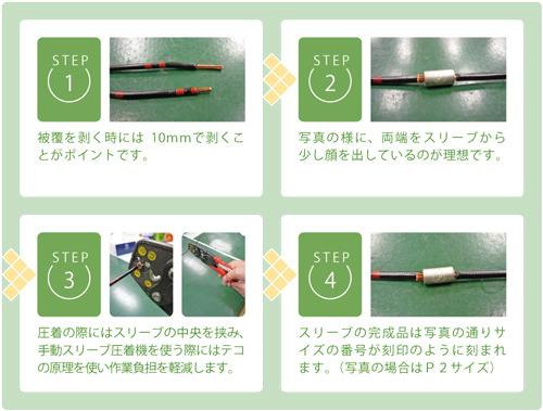point_07.jpg