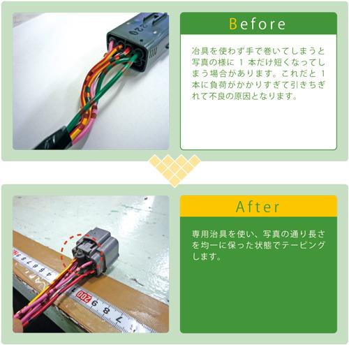 point_10.jpg