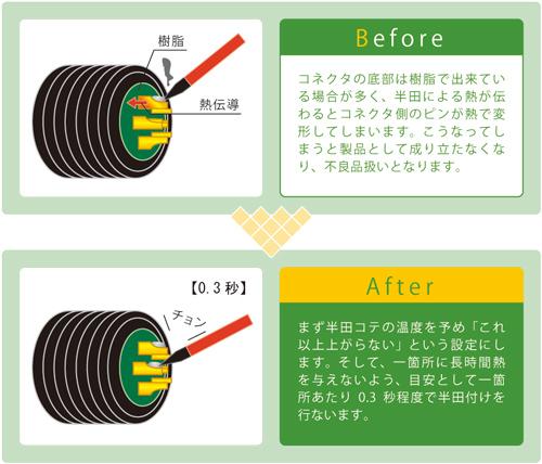 point_12.jpg